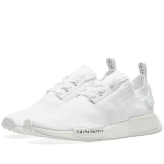 Nmd r1 japan triple white adidas