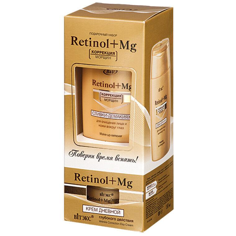 BELITA & VITEX Retinol+Mg | Wrinkle Correction Gift Set with