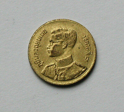 2493 (1950) THAILAND Rama IX Thai Coin - 5 Satang - toned-lustre - tiny (15mm)