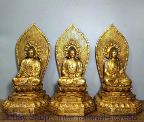 "14"" Rare Old China Bronze Gilt Buddhism Shakyamuni Amitabha Buddha Sculpture"