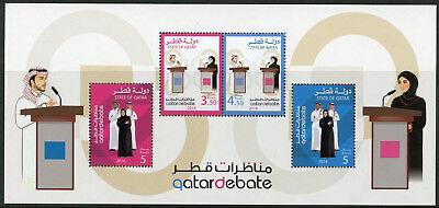 Qatar 2016 MNH QatarDebate Qatar Debate 4v M/S Politics Stamps