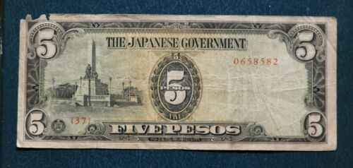 OLD BANKNOTE OF JAPANESE GOVERNMENT 5 PESOS WORLD WAR II PHILIPPINES {37}0658582