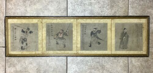 Antique Chinese Watercolor Paintings - Framed - Set of 4