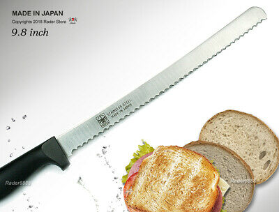Japanese Chef's Bread Knife 9.8 inch Bake tool Kitchenware M