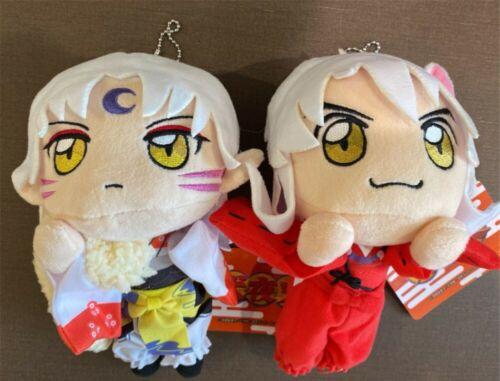 Inuyasha Sesshomaru Nesoberi Plush Mascot Chain Set of 2 SEGA Prize 16cm 2021