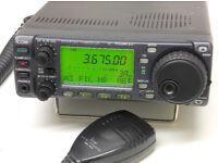 ICOM IC-706MkII/G, 1.8-440MHZ ALL-MODE, with 20AMP PSU & ICOM IC-SP5 EXT SPEAKER
