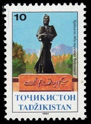 TAJIKISTAN 23 (Mi45) - Statue with Oriental Inscriptions (pf95003)