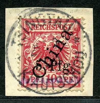Kiautschou Mi 1 II b violetter Strich Typ 1  Kab.-Briefstück   gepr.