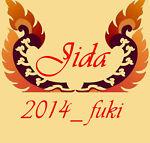 2014_fuki