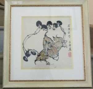 Original Chinese Water Painting For Sale