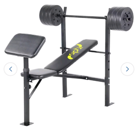 Brand new in box weights bench with 30kg weights