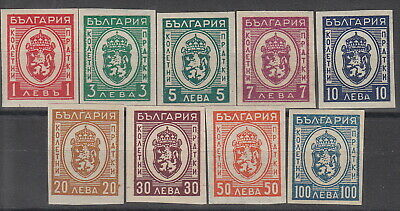 Stamp Bulgaria SC Q21-9 1944 WWII Parcel Post Delivery Coat of Arms Set MNH