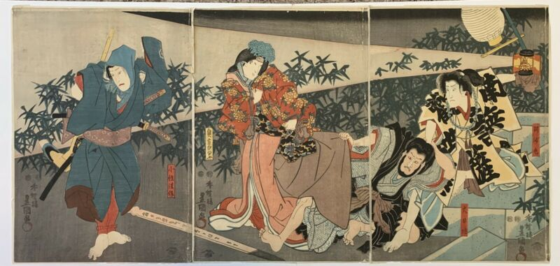 Utagawa Kunisada Original Japanese Woodblock Print Triptych Ukiyo-e