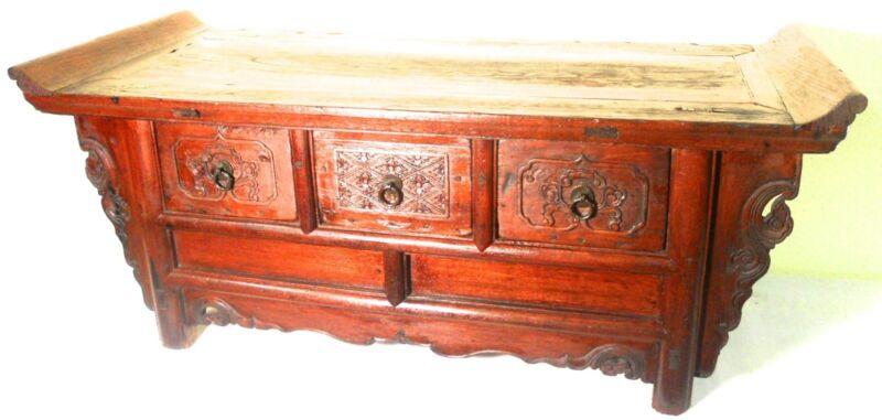 Antique Chinese Altar Cabinet (5201), Circa 1800-1849