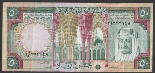 SAUDI ARABIA  P-19  50 Riyals (1976) UNC DETAILS SCARCE