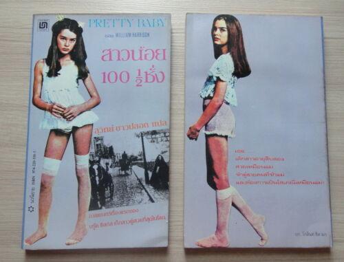 Rare! William Harrison PRETTY BABY Brooke Shields 1982 Thailand Novel Book