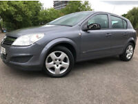 2007 Vauxhall Astra 1.4 - Full Dealer History + 12 Months MoT