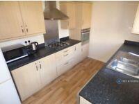 3 bedroom house in Ireland Avenue, Beeston, Nottingham, NG9 (3 bed) (#1133652)