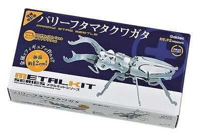 Gakken METALKIT Series Parryi Stag Beetle Metal Figure Kit Best Buy Gift from JP
