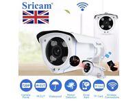 Outdoor HD wireless CCTV camera