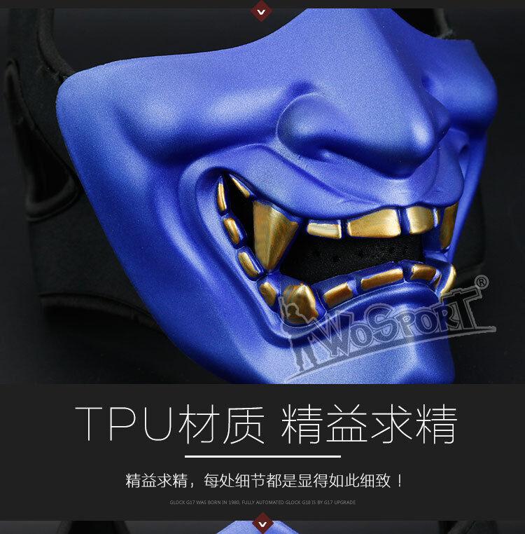 Cosplay Halloween Party Prop Prajna Hannya Phantom Mask Goggles Tactical Hunting