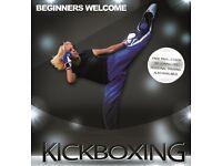 GU1 Kickboxing