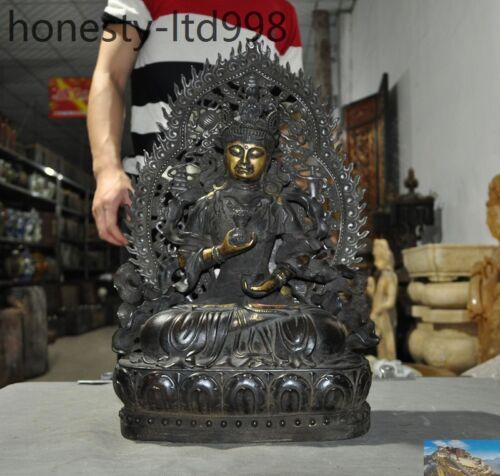Old Tibet Pure Purple Bronze Gilt Vajrasattva Kwan Yin Bodhisattva Buddha Statue