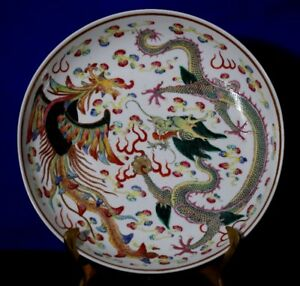 "Chinese Imperial 11"" Dragon/Phoenix Charger Restored"