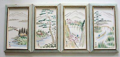 "1950s Japanese  ART WORK. Set of four 6""x10"" panels. Landscape, Artist signed!!"