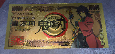 (1) Banknote Anime Demon Slayer Kimetsu no Yaiba Kamado Tanjiro Giyu Tomioka