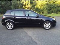 Vauxhall astra 1.6 sxi 2007 5dr