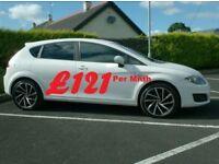 2012 Seat Leon 1.6Tdi Se Copa, In White, £20 to tax.