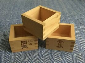 Japanese Wooden Sake Cups 'Masu' x3