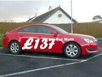 2013 Vauxhall Insignia 2.0Cdti Ecoflex Design, Free tax.