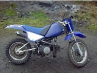 yamaha 90cc copy kids bike