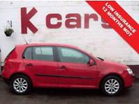 LOW INSURANCE VW GOLF 1.4 S 5-Door 12 MONTHS MOT