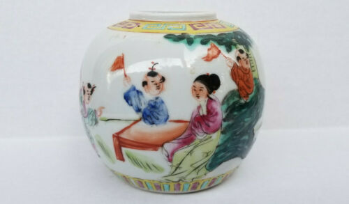 Antique Chinese Famille Rose Ginger Jar Marked CHINA