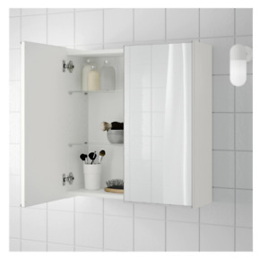 Nearly new LILLÅNGEN Mirror cabinet with 2 doors – over 60% off!