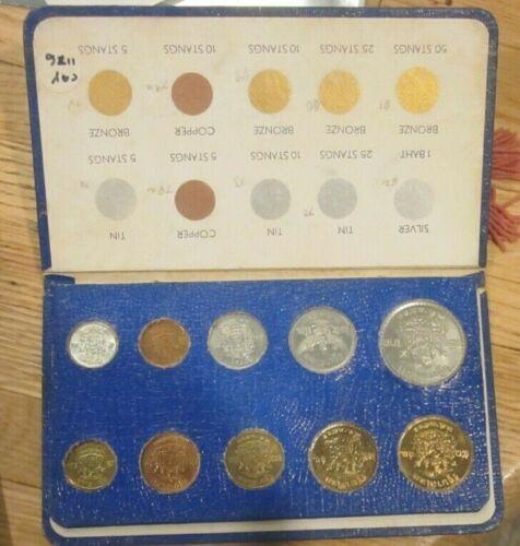 Rare Thailand 1 Bhat 10 Coin Silver Copper Tin Bronze Set