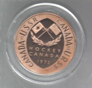 "1972 Canada USSR Summit Series 2"" bronze hockey medallion"