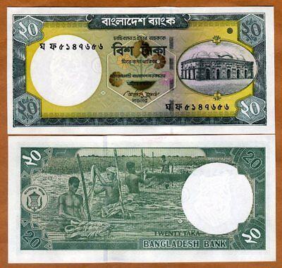 Bangladesh, 20 taka, 2011, P-48d, UNC