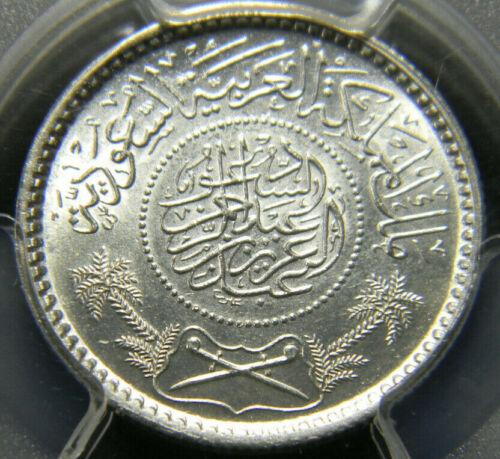 Saudi Arabia 1935 silver ¼ Riyal PCGS MS 64