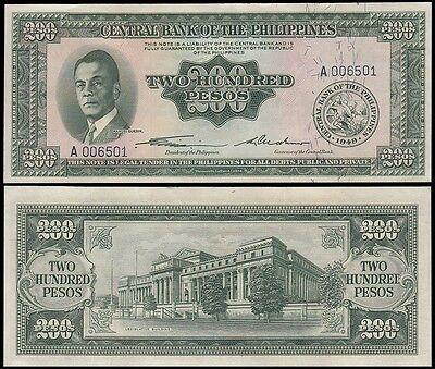 Philippines 200 Pesos Banknote, 1949, P-140, UNC