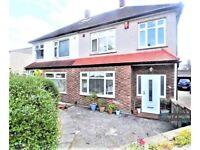 3 bedroom house in Pelham Close, London, SE5 (3 bed) (#1162336)