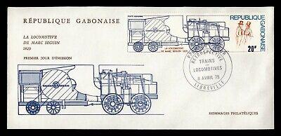 DR WHO 1975 GABON FDC LOCOMOTIVE/TRAIN CACHET  g18746