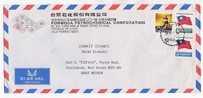 c1990's TAIWAN Air Mail Cover TAIPEI to STORRINGTON GB Commercial FORMOSA CORP