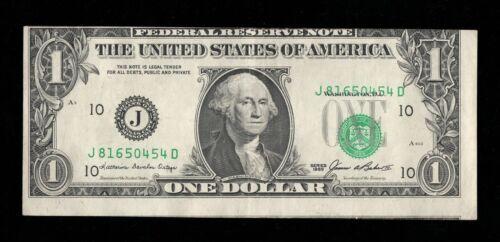 Series 1985 $1 FRN MISALIGNED OVERPRINT / CUT ERROR