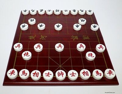 XIANGQI (CHINESE CHESS) 2.7 cm PIECES 'GOLD LINE' STYLE 13½
