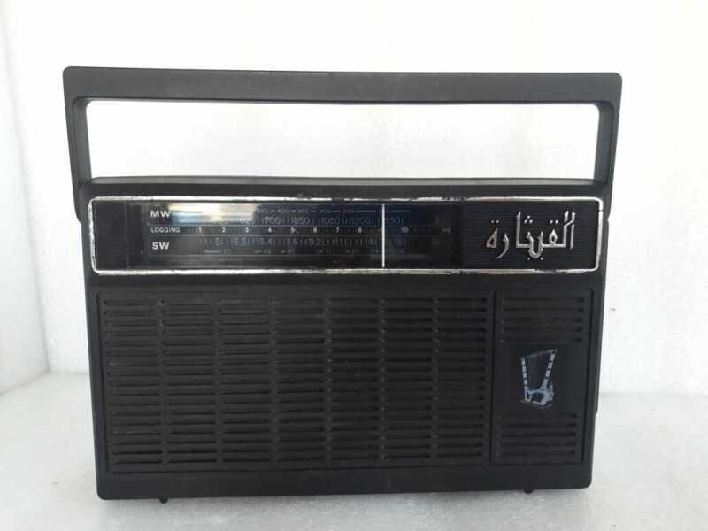 Iraq Iraqi Saddam Hussein harp Qetharah radio EL175 vintage rare AM army 1991