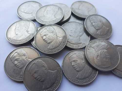 Iraq 250 Fils Coin Saddam Hussein Irak 1980 very scarce commemorative high grade